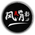 尼尔人工生命二十七项修改器 V1.0 3DM版