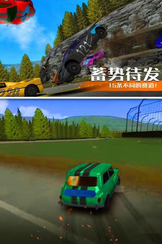 汽车碰撞模拟无限金币版 V17.1.101 安卓版截图1