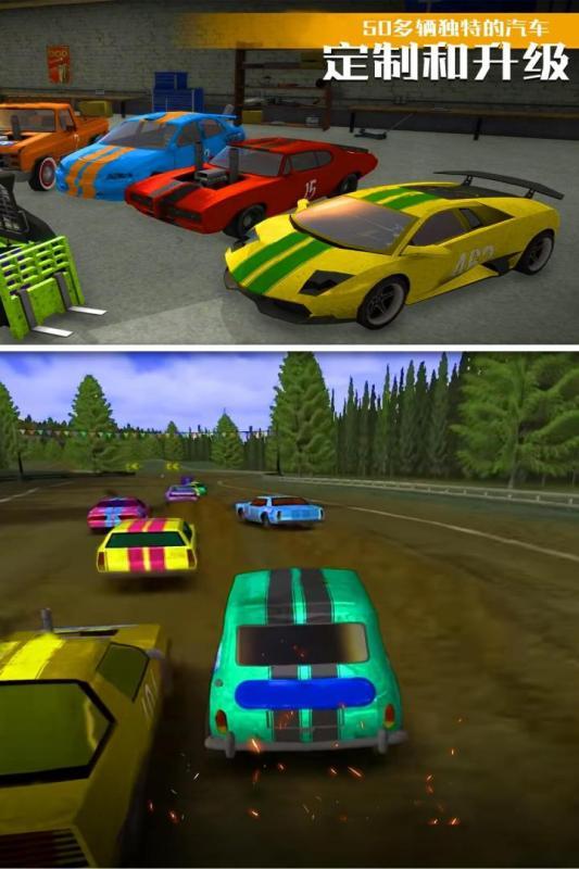 汽车碰撞模拟无限金币版 V17.1.101 安卓版截图3