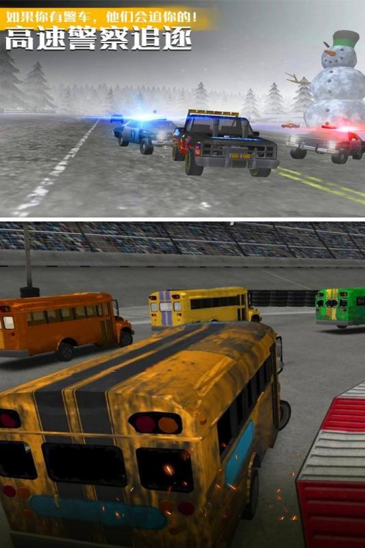 汽车碰撞模拟无限金币版 V17.1.101 安卓版截图4