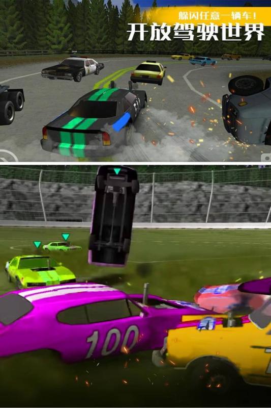 汽车碰撞模拟无限金币版 V17.1.101 安卓版截图5
