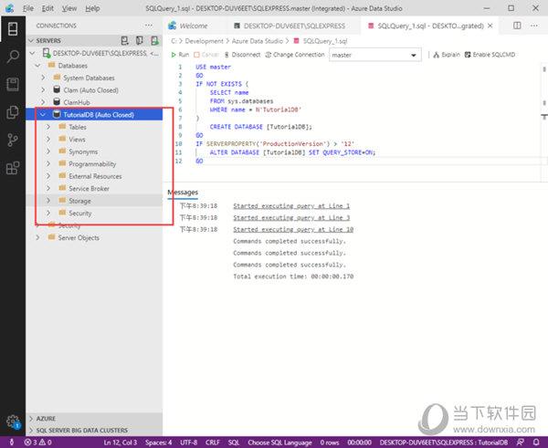 Azure Data Studio中文版