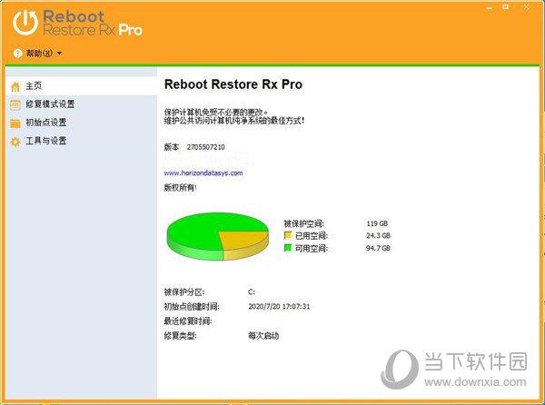 reboot restore rx 破解补丁