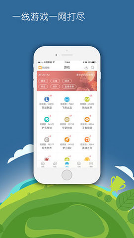 飞熊影视手机APP V4.8.0 安卓免费版截图1