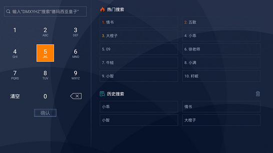飞熊影视TV版 V4.8.0 安卓版截图3