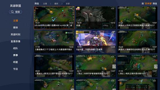 飞熊影视TV版 V4.8.0 安卓版截图2