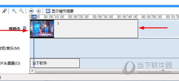 windows movie maker剪辑视频