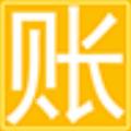 晨曦记账本免注册版 V8.0 绿色版