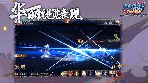 火影忍者忍者新世代无限金币版 V3.52.11 安卓版截图1