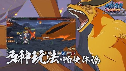 火影忍者忍者新世代无限金币版 V3.52.11 安卓版截图3