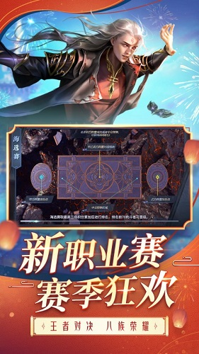 斗破苍穹斗帝之路无限斗气版 V0.0.0.303 安卓版截图4