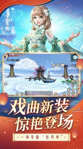 斗破苍穹斗帝之路无限斗气版 V0.0.0.303 安卓版截图5