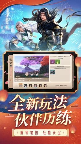 斗破苍穹斗帝之路无限斗气版 V0.0.0.303 安卓版截图2
