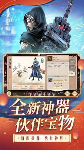 斗破苍穹斗帝之路无限斗气版 V0.0.0.303 安卓版截图3