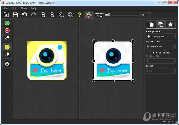 photoscissors 8.0破解版