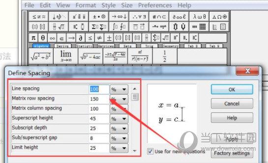 MathType2021破解版