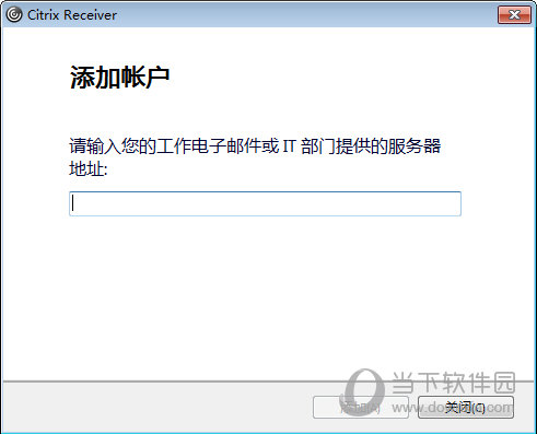 Citrix Receiver4.12下载