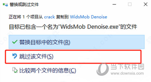 WidsMob Denoise 2021中文破解版