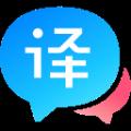 百度翻译去广告优化版 V1.1.0 吾爱破解版