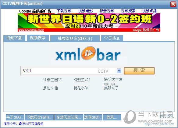 xmlbar