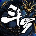 斗罗大陆斗神再临 V1.0.10 安卓版
