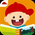 阳阳儿童识字绘本故事 V2.5.4.257 安卓版