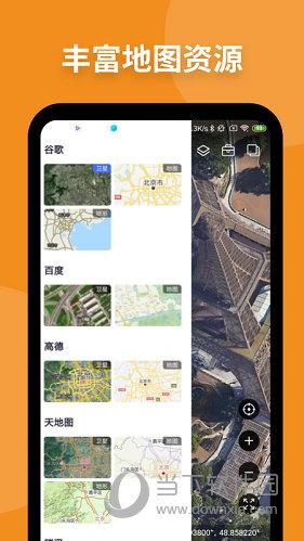 新知卫星地图