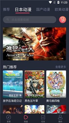 heibai弹幕免登录版 V1.3.0.1 安卓最新版截图4