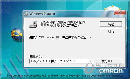 欧姆龙CXP9.5版