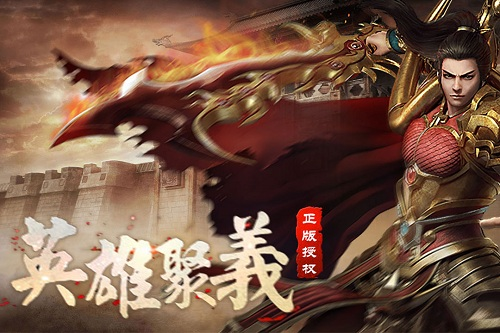 裁决王座送千元充值版 V1.5.2 安卓版截图5