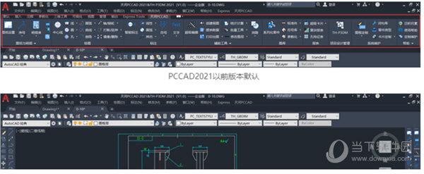 PCCAD2020破解补丁