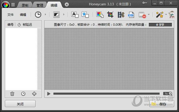 honeycam3.1.8破解版