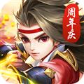热血神剑九游版 V1.4.5.000 安卓版