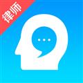 多问律师端 V7.8.7 iPhone版