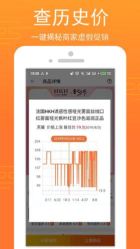 乐淘生活 V1.3.9 安卓版截图3
