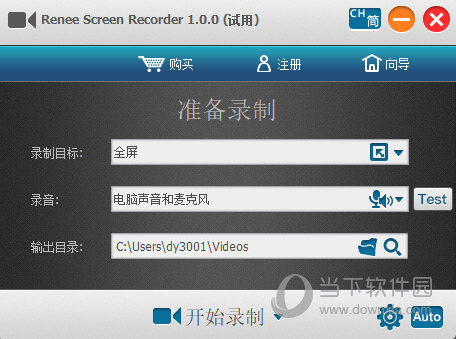 Renee Video Editor Pro免注册破解版