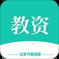 教师资格证笔试题库 V1.0.0 安卓版