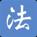 学法网 V2.2.2 安卓版