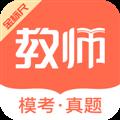国培教师 V3.0.0.15 安卓版