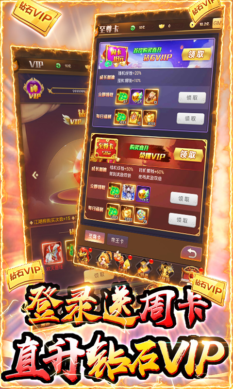 剑仙轩辕志BT版 V1.0.0 安卓版截图4