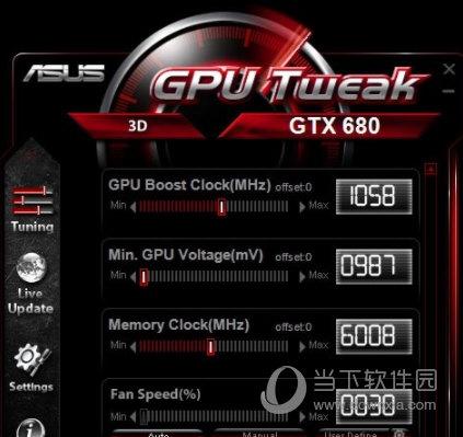 gpu tweak ii中文版