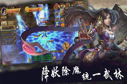 梦幻战记星耀版 V1.1.21 安卓版截图1