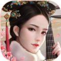 宫廷秘传无限元宝版 V22.2 安卓版