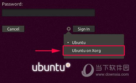 Ubuntu解决方法