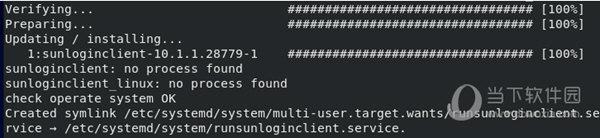CentOS系统安装
