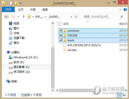 SolidSQUAD文件夹