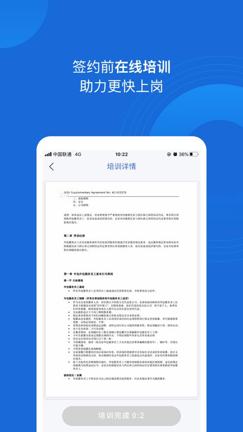 赏荐宝 V1.2.6 安卓版截图1
