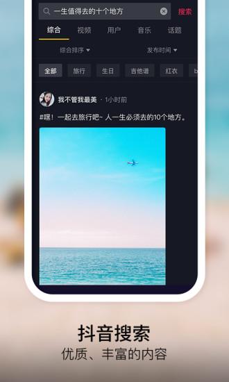 抖音直播伴侣手机版 V15.7.0 安卓版截图5