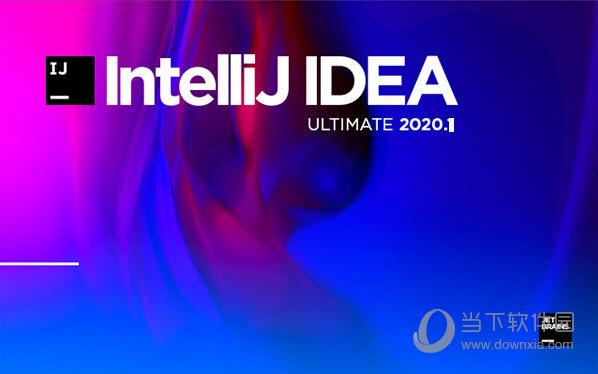intellij idea2020