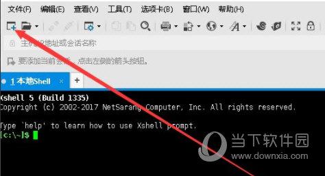 xshell7中文破解版下载